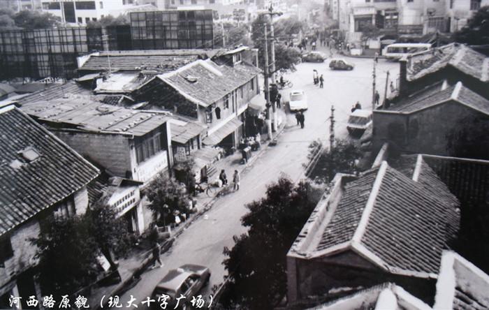 贵阳市中山路旁的河西路原貌(现在大十字广场)