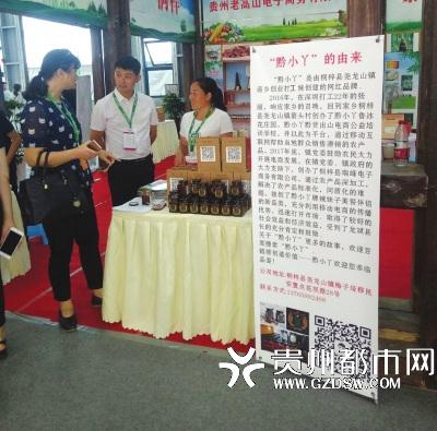 张丽给客人介绍自己的产品