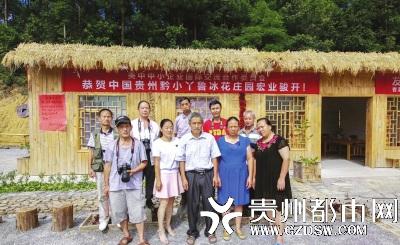 张丽与游客在民宿前合影