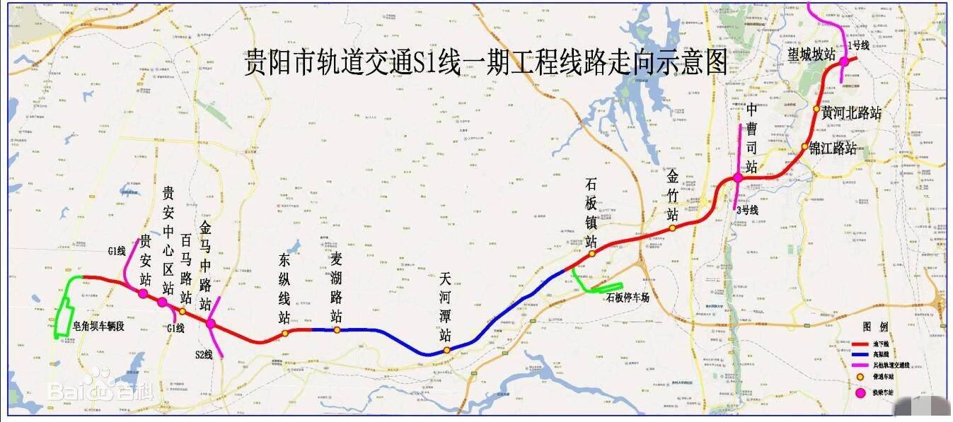 贵阳城市(地铁)轨道交通S1站点图