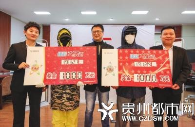 11月13日,manbetx官网下载省体育彩票管理中心迎来了两位幸运儿,他们喜中千万大奖的背后,故事却各自精彩。