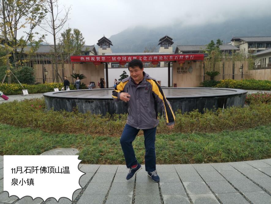 第二届中国夜郎文化高峰论坛会场外,游客跳起夜郎舞