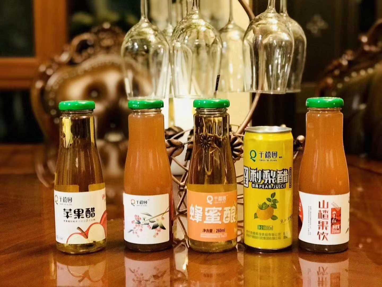 千禧园系列饮品