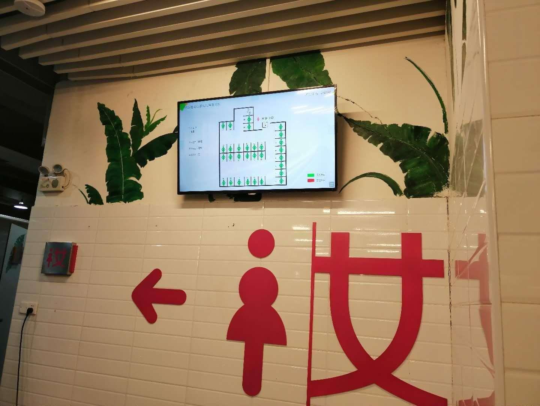 女厕所使用情况显示屏