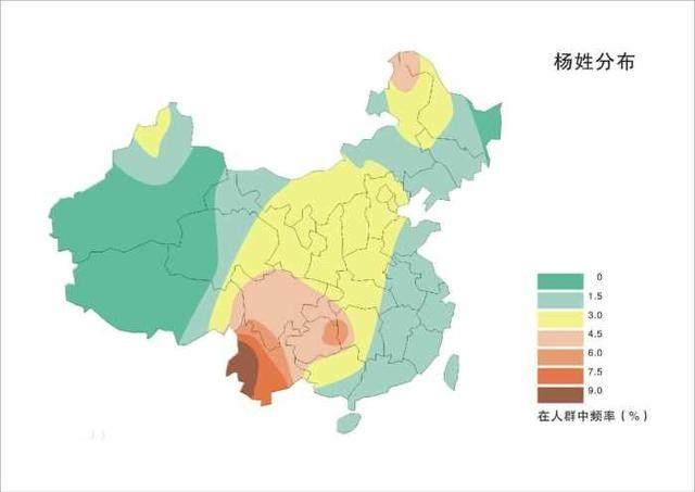 中国姓杨的名人_-杨姓起源、迁徙分布及杨氏名人 (视频.图)