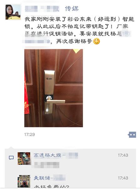 上海4A广告公司manbetx官网下载分公司高管