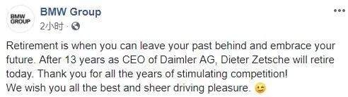退休意味着你可以和过去说再见,和未来say hello。感谢多年以来的竞争!一切顺利之余也要享受纯粹驾驶乐趣!