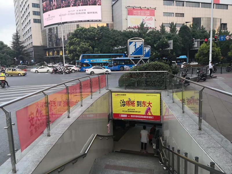 贵阳市筑城广场地下通道出口广告位
