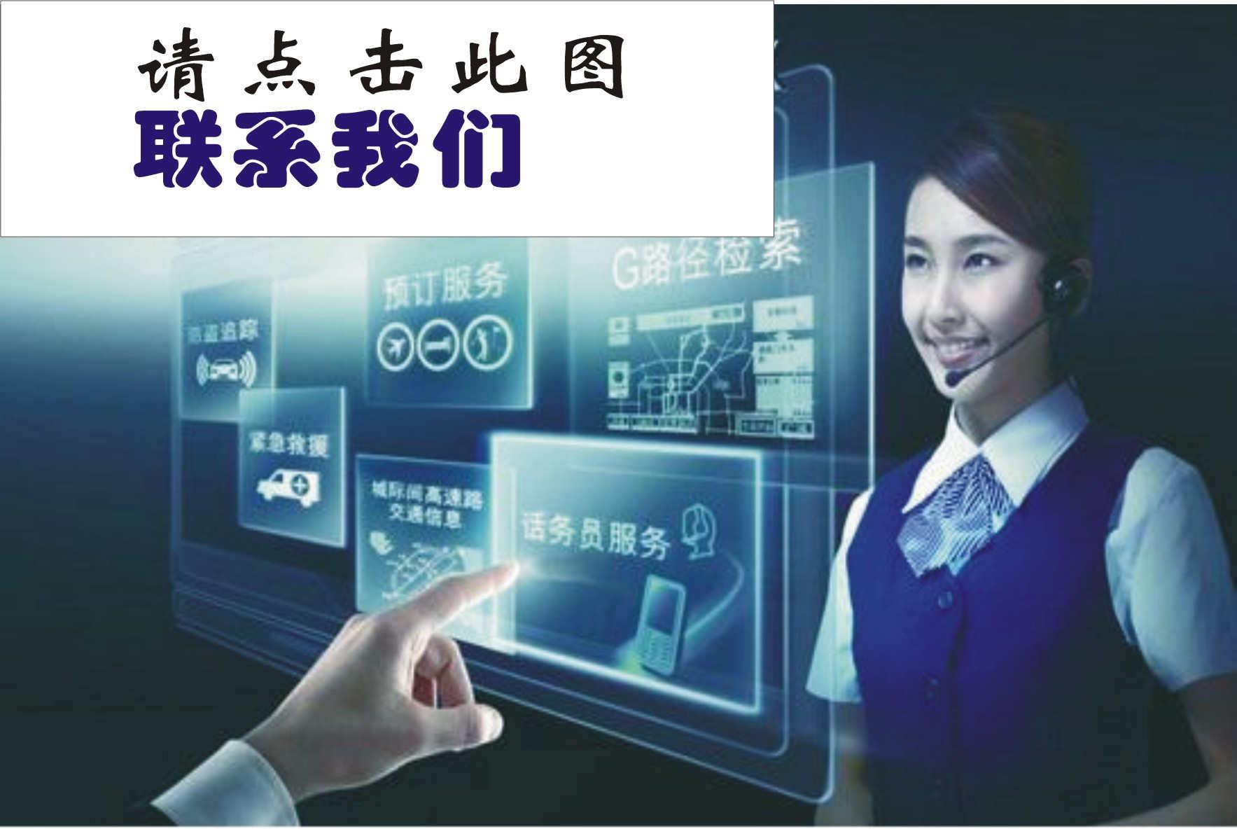 manbetx官网下载广告业务联系方式