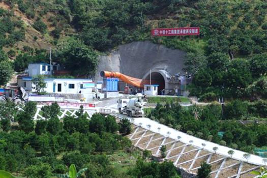 贵广高铁两安隧道