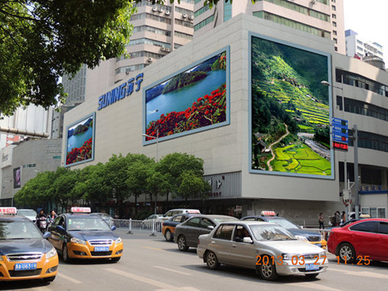 贵阳市中华中路苏宁电器外墙户外广告右侧