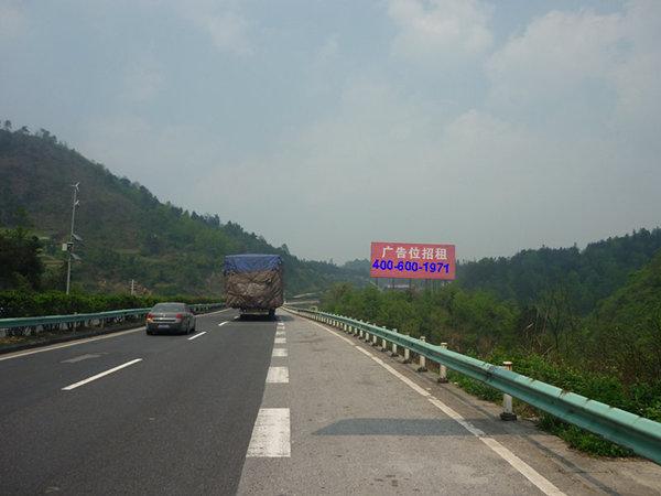 贵新高速公路高杆广告牌