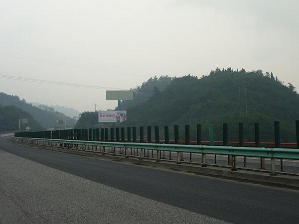 贵遵高速公路息烽段广告牌