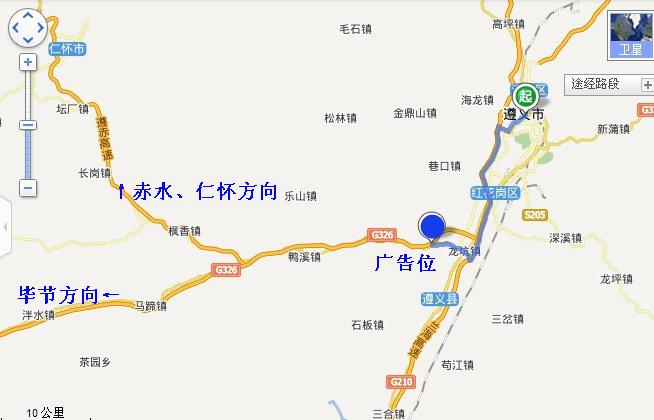 仁赤高速茅台段八里村广告位具体位置