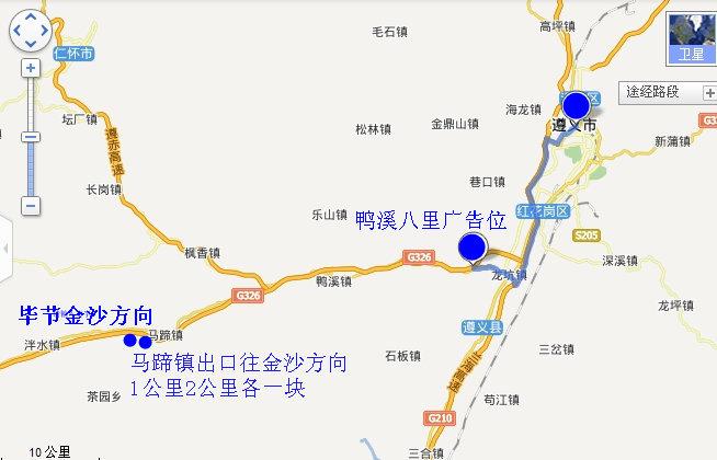 杭瑞高速贵州段遵义到毕节方向广告位