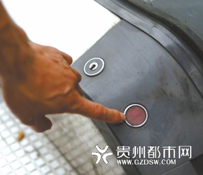 【壁纸】急停按钮接线图::急停按钮接线图::美的浴霸