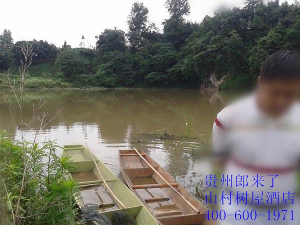 剑江河三面环山