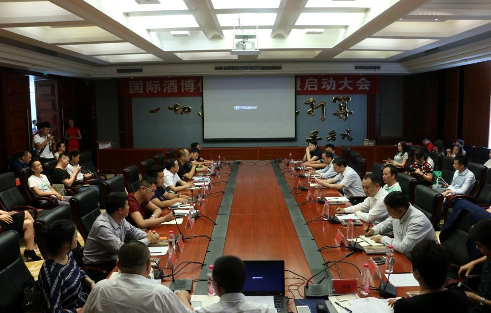 国际酒博文化传媒推广联盟启动大会在贵阳举行