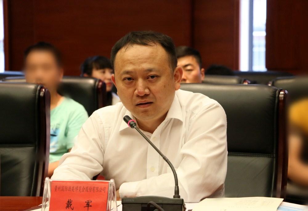 国际酒博文化传媒推广联盟发起人之一、贵州国际酒类博览会股份有限公司董事长戴军介绍联盟概况。