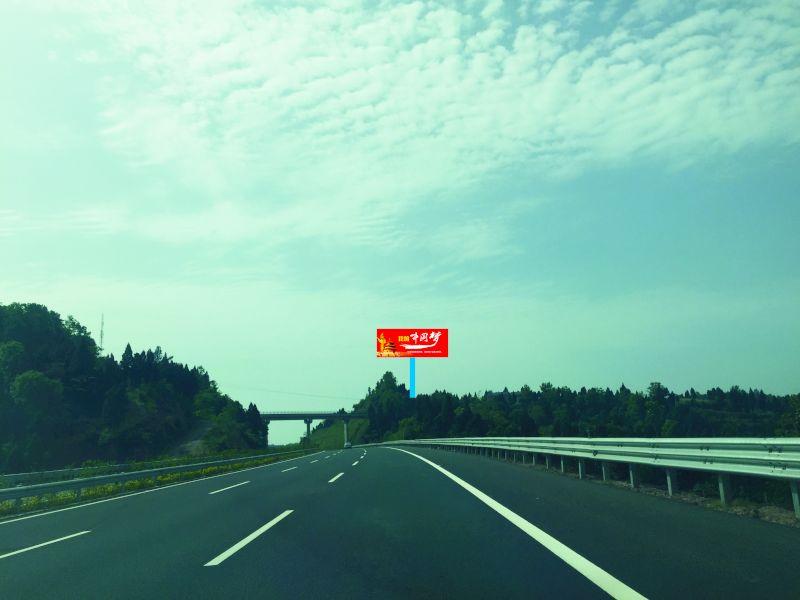 重庆到成都高速公路广告牌招商