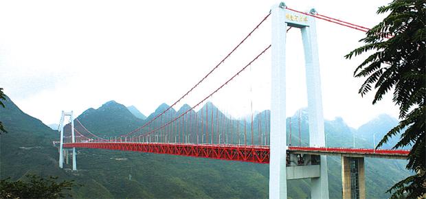 贵阳路桥全彩色印刷宣传册报价